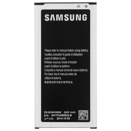 batterie samsung s5